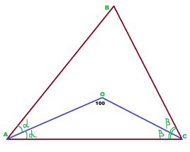 Биссектрисы в треугольнике