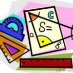 Примеры по геометрии 7 класс.