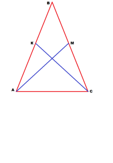 Медианы в треугольнике