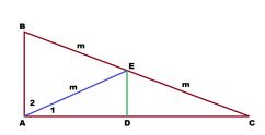 Треугольник № 1821