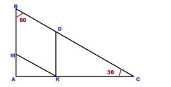 Треугольник 1836