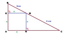 Треугольник 1849