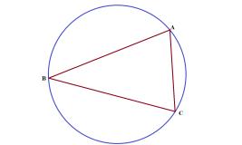 Треугольник АВС вписан