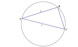 Треугольник со сторонами 15 и 17